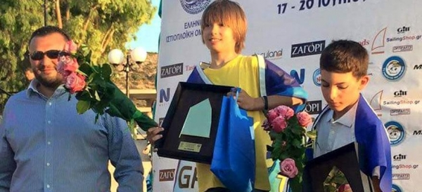 30th International Palamós Optimist Trophy- February 13-17