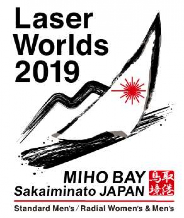 The 2019 ILCA Laser Standard Men's World Championship, Sakaiminato-City, Japan.