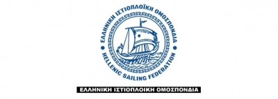 Συνέντευξη Τύπου για τον «29o ATHENS INTERNATIONAL SAILING WEEK 2019 – WINTER SERIES»